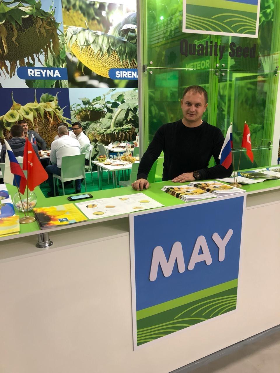выставка кукуруза